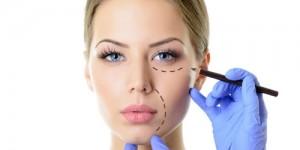 Procedimentos Cirúrgicos